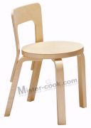 CHILDREN'S CHAIR N65. ARTEK