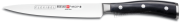 CLASSIC IKON Fillet knife - 4556 / 16 cm (6&quot;). WSTHOF